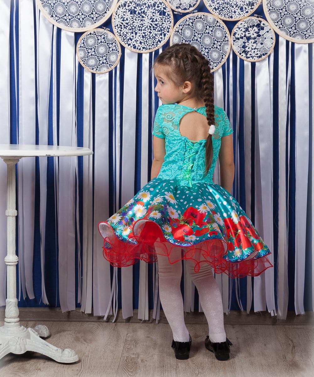 купить голубое платье пышное