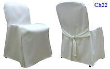 Чохол на стілець ІСО офісний з міцної легкої тканини, фото 2