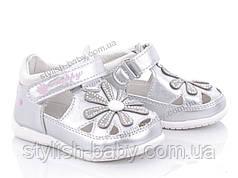 Детская обувь оптом в Одессе 2019. Детские туфли бренда BBT для девочек (рр. с 22 по 27)