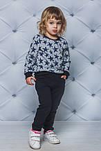 Детский спортивный костюм для девочки  с принтом Звезды