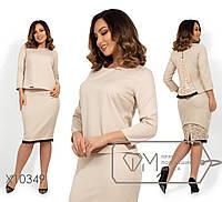 16cbfa90b01 Элегантный нарядный женский костюм с юбкой с гипюровыми вставками больших  размеров