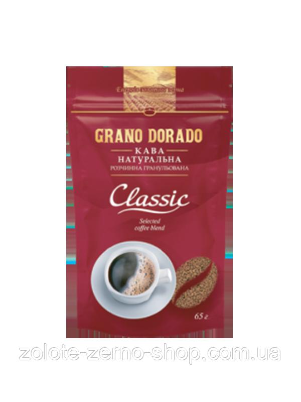 Кава розчинна гранульована Grano Dorado Classic 65 г