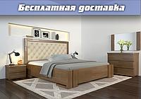 Кровать деревянная Амбер Ромб из натурального дерева