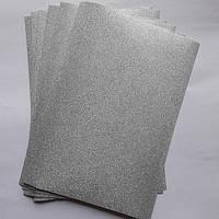 Бумага с глиттером (блестками) Серебро Самоклейка 20x30 см А4 1 шт