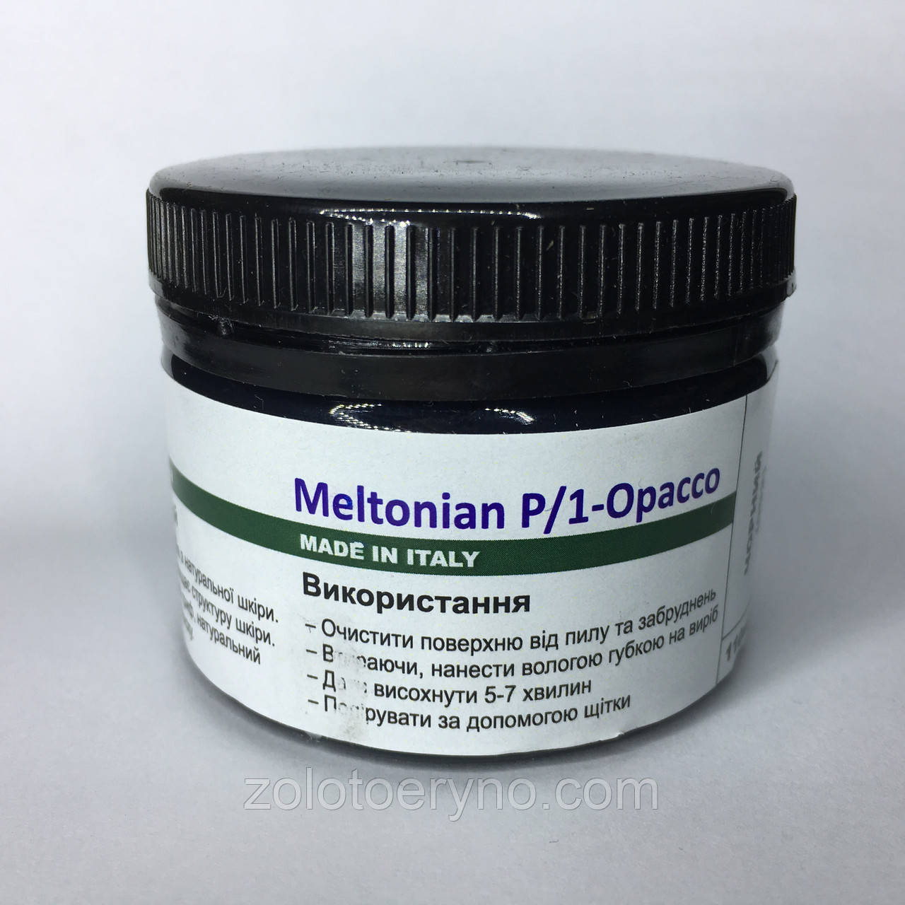 Meltonian P/1-Opaco крем для изделий из кожи 100мл 002 черный