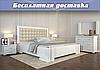 Кровать деревянная Амбер без подъёмного механизма из натурального дерева