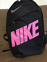 Рюкзак Backpack Nike оптом