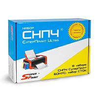 СНПЧ SuperPrint SP T50 Ultra для принтеров Epson Stylus Photo T50 T59 TX650 TX659 R270 R290 R295 R390