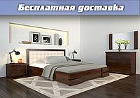 Кровать деревянная Регина Люкс без подъёмного механизма полуторная