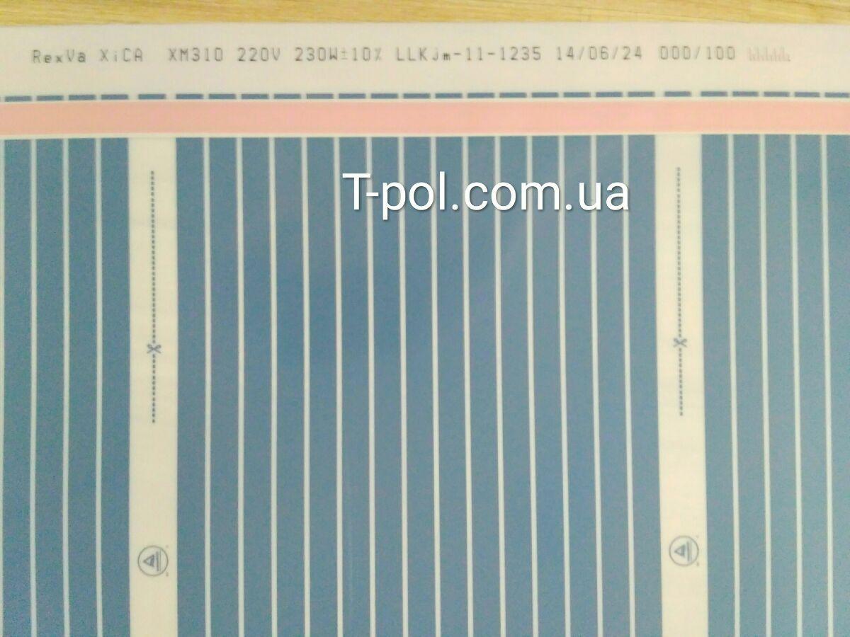 Пленочный теплый пол rexva xica xm 310 ширина- 100 см