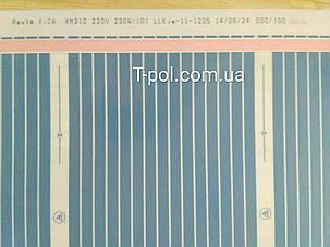 Пленочный теплый пол rexva xica xm 310 ширина- 100 см, фото 2