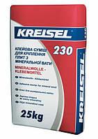 Kreisel 230 клей для крепления плит из минеральной ваты, 25 кг
