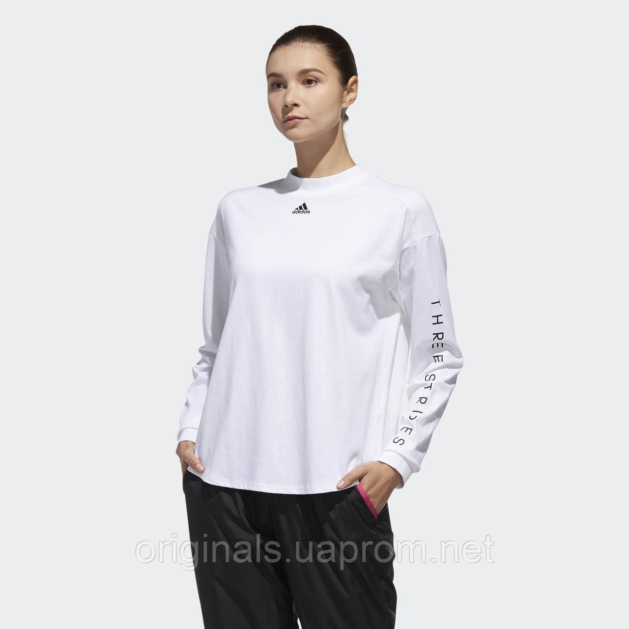 Белый лонгслив Adidas Sport 2 Street W DV0746
