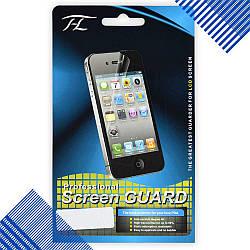 Передняя и задняя защитная пленка для iPhone 6 (4.7), цвет серебряный