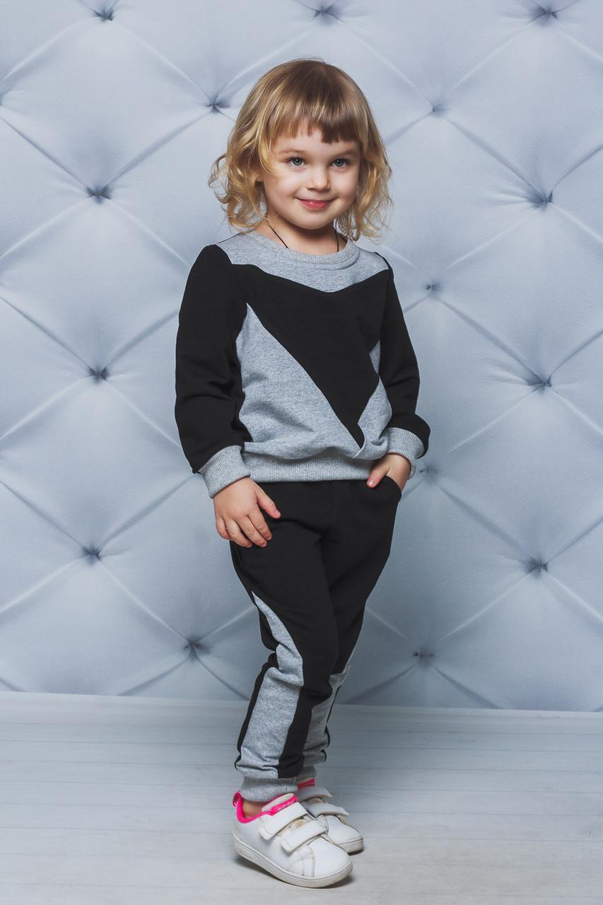 Детский спортивный костюм для девочки  Демисезонный Черный
