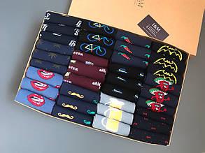 Набор носков 36 пар I&M Craft Elegant's с разными принтами (070240)