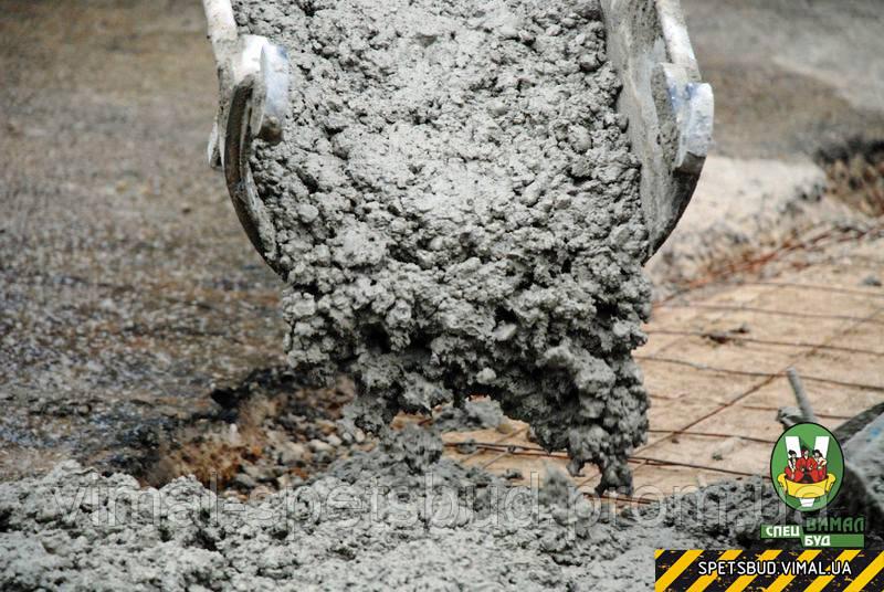 Бетонные смеси м 250 купить мобильную дробилку для бетона