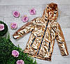 Куртка 681 весна-осень, размеры на рост от 140 возраст от 6 до 11 лет