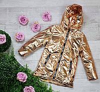 Куртка 681 весна-осень, размеры на рост от 140 возраст от 6 до 11 лет, фото 1