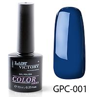 Цветной гель-лак Lady Victory GPC-001, 7.3 мл