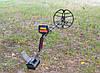 Металлоискатель MDU Quasar ARM Gainta с FM трансмиттером, фото 6
