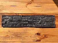 """Резиновый штамп """"Нарезка"""" из серии """"Аляска"""" для настенной печати по бетону и штукатурке 480*105 мм"""