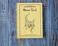 Еженедельник MoonBook 2019 ️для женщин с элементами волшебства, фото 1