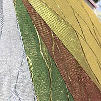 Золотые-жалюзи тканевые Металлик Модерн 89мм
