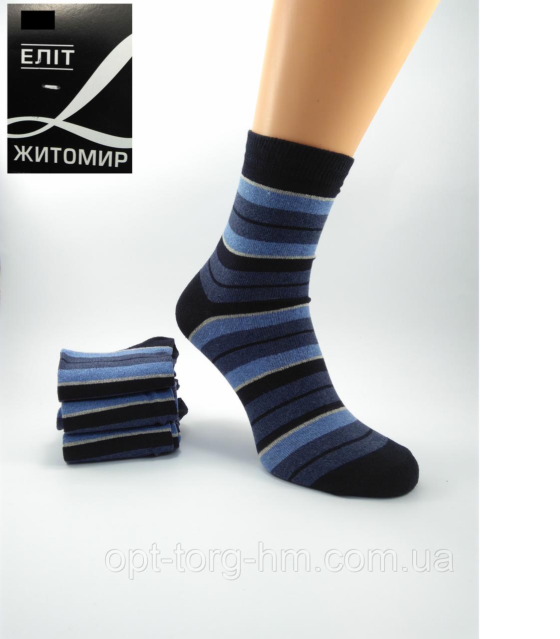 Носки мужские в полоску. 25-27 (39-42 обувь)