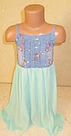Сарафан на девочку оптом, F&D, 8-16 лет,  № 9301, фото 1