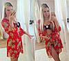 Женская пляжная накидка (расцветки)