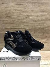 Стильные женские кроссовки из натуральной замши Lonza