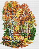 Набор для вышивки крестом Золотая осень. Размер: 28,5*36,5 см