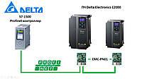 Теперь подключить ПЧ Delta к контроллеру Siemens стало еще проще и удобнее, используя шину Profinet.