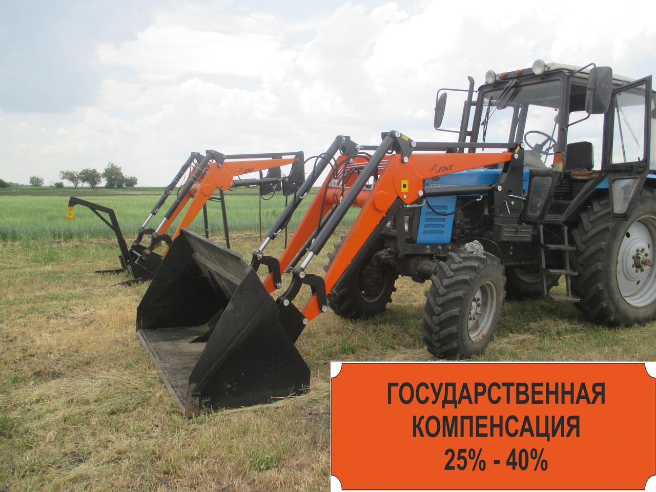 Погрузчик Фронтальный Быстросъёмный НТ-1200 с 1,3 ковшом на МТЗ и ЮМЗ Самовывоз