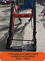 Погрузчик Фронтальный Быстросъёмный НТ-1200 с 1,3 ковшом на МТЗ и ЮМЗ Самовывоз, фото 3
