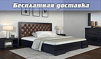 Кровать деревянная Регина Люкс Ромб из натурального дерева двуспальная