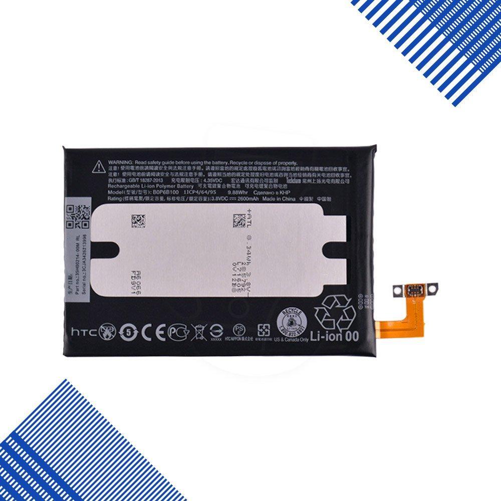 Аккумулятор для HTC One M8 (BOP6B100/35H00214-00M)