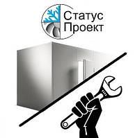 Монтаж промышленных холодильников из сендвич панелей Днепр, Украина, фото 1