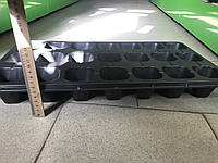 Кассеты для рассады 21 ячейка 0,7 мм толщина стенки 540*280 мм