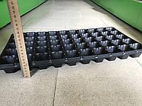 Кассеты для рассады 50 ячеек (толстостенные 1 мм ) 540*280 мм