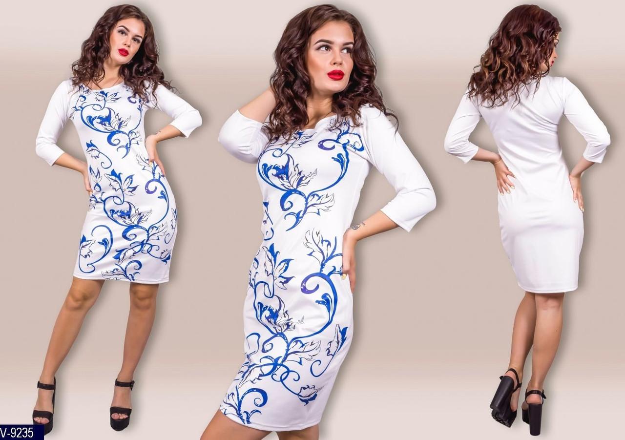 Платье женское Разные модели и расцветки. Размер: 42-44, 44-46 Ткань: микро дайвинг