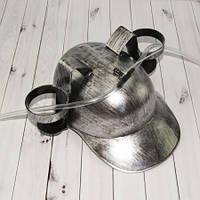 Шлем для пива Серебро