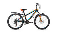 """Велосипед подростковый Intenzo Energy Disk 24"""" (черно-оранжевый с голубым)"""
