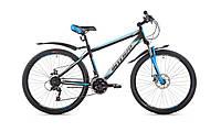 """Велосипед горный Intenzo Dakar 29"""" (черно-голубой с серым)"""