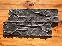 """Резиновый штамп """"Каньон"""" для настенной печати по бетону и штукатурке 560*275 мм, фото 1"""