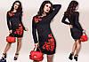 Платье женское Разные модели и расцветки. Размер: 42-44, 44-46 Ткань: турецкий трикотаж, фото 5