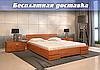 Кровать деревянная Дали из натурального дерева двуспальная