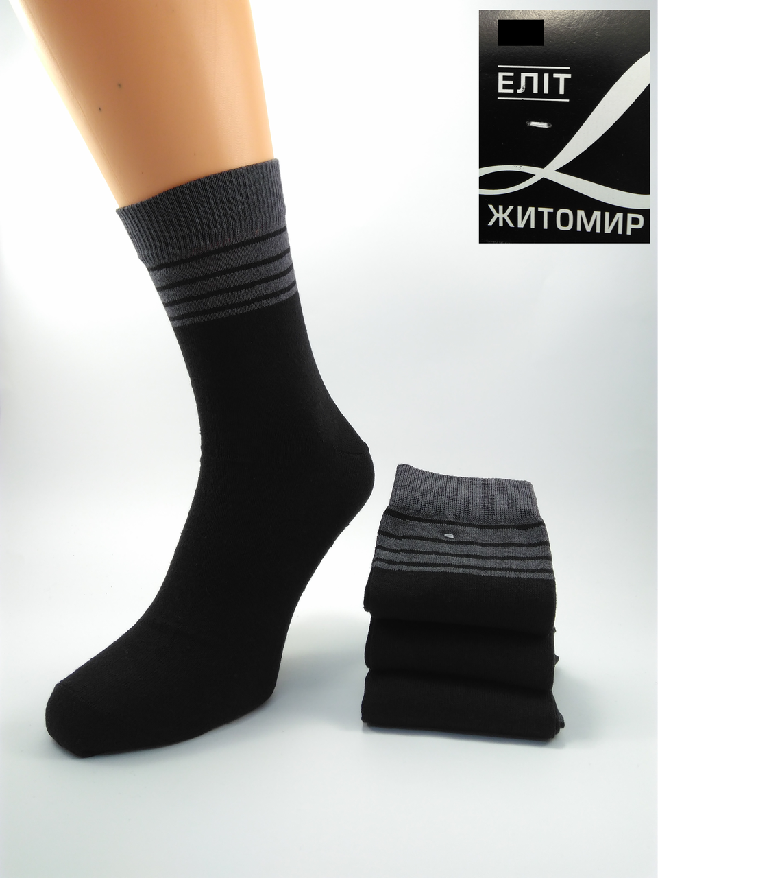 Носки мужские черные с вставкой. 27-29 (41-44обувь)