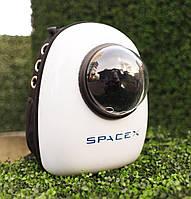 Космический Рюкзак CosmoPet SpaceX. Рюкзак переноска для кошек, собак и других животных
